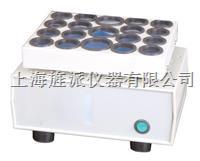 粉劑溶解器 TYDZ-II