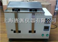 多功能恒溫解凍箱 Jipad-10D