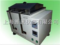 恒溫血液解凍箱 血液解凍箱 Jipad-10D