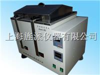 Jipad-10D型多功能恒溫解凍箱 Jipad-10D