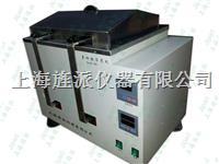 血液融漿機 Jipad-8D