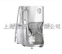 小型離心式噴霧干燥機生產廠家價格 Jipad-5000ML