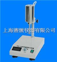 FSH-2A可調高速勻漿機 FSH-2A