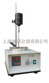 數顯加熱電動攪拌器 JP-30S