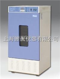 LH-80種子老化檢測箱 LH-80