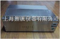 Jipad-420L不銹鋼電熱恒溫水箱報價 Jipad-420L