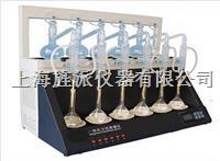 一體化萬用蒸餾儀Jipad-ZL6 Jipad-ZL6