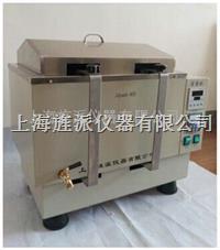 血液溶漿機 多功能血液溶漿機 Jipad-8D