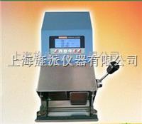 拍打式無菌均質器 Jipad-20