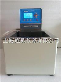 超級恒溫水油槽 JPSC-25
