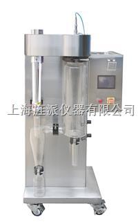 北京小型實驗室噴霧干燥機生產廠家 Jipad-2000ML