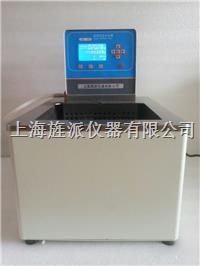 北京超級恒溫油槽 JPSC-5A