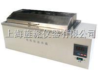 HH-600L電熱恒溫水箱 HH-600L