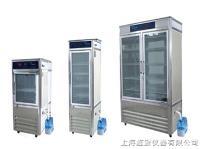 二氧化碳人工氣候箱價格,CO2人工氣候培養箱廠家