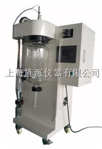 四川成都實驗型噴霧干燥機 Jipad-2000ML
