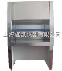 1米2通風柜 ZJ-TFG-12