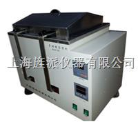 水浴加熱血液溶漿機 Jipad-8D