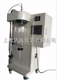 上海小型噴霧干燥機 Jipad-2000ML