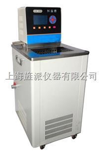 低溫恒溫浴槽 JPDC-0506