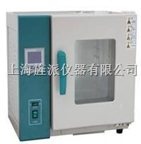 101-3臥式電熱鼓風干燥箱 101-3