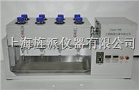 全自動分液漏斗振蕩萃取儀 Jipad-4XB