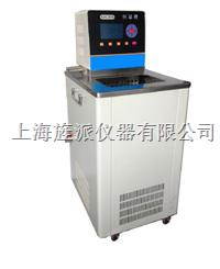 DL-2010小型低溫恒溫循環機 JPDL-2010