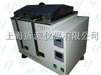 溶漿機 Jipad-6D