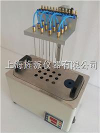 DCY-12S氮吹儀 DCY-12S