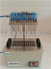 氮吹儀內置氮氣流量閥 DCY-12S