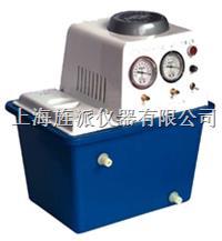 循環水真空泵不銹鋼雙表雙抽 SHB-III