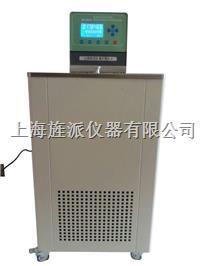 JPGDH-3010高精度低溫恒溫槽 JPGDH-3010
