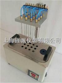 水浴恒溫氮吹儀 Jipad-DCY-12S