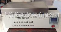 HH600-2B精密液晶三用恒溫水箱 HH600-2B