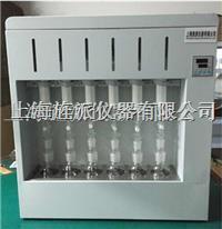 SZF-06T粗脂肪測定儀 SZF-06T