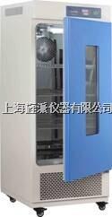 70L霉菌培養箱 MJX-80S