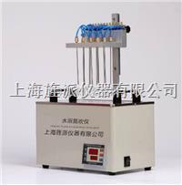 試管、離心管、樣品瓶專用氮吹儀 Jipad-12S
