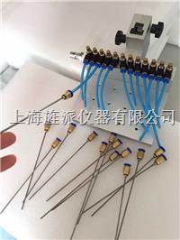 氮吹儀吹針 濃縮儀氣針 氮吹儀(針式)