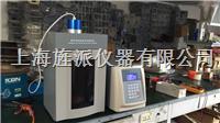 超聲波納米材料分散器、超聲波破碎儀、超聲波提取機 JY92-II
