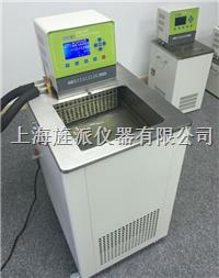 -10~200高精度低溫恒溫槽一體機