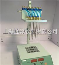 幹式12孔氮吹儀廠家報價 JP200-24