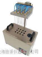 水浴氮吹儀,幹式氮吹儀 Jipads-12S