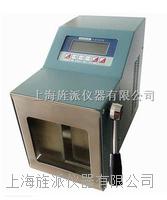 Jipads-20拍擊式均質器廠家價格