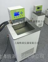 GDH-0515W天津臥式高精度低溫恒溫槽 GDH-0515W