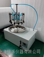 24個獨立控製電動圓形水浴氮吹儀 Jipads-dd-24s
