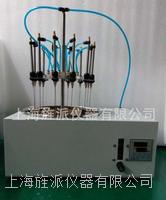 24個獨立控製電動圓形水浴氮吹儀