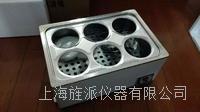 恒溫水浴鍋 JPH-S6