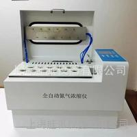 全自動氮吹儀|12位氮氣濃縮處理吹幹裝置  JPZD-DCY12S