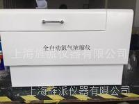 全自動氮吹儀,氮氣濃縮儀,樣品提取萃取,濃縮淨化,實驗方便 Jipads-AUTO-12S