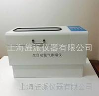 湖北武漢全自動氮吹儀生產廠家