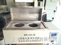 上海医用三用恒温水箱